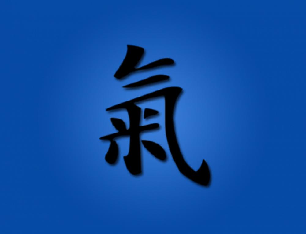 Qi e energia as diferenças entre medicina chinesa e esoterismo